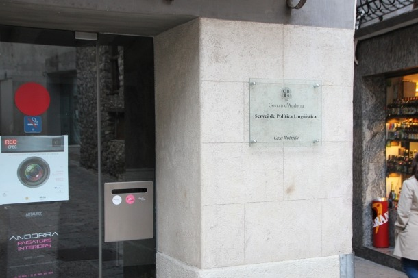 Política Lingüística acorda adoptar la nova gramàtica de la llengua catalana