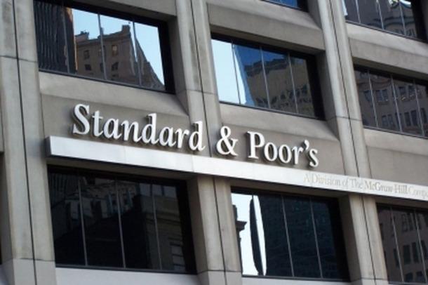 Imatge de la seu de l'agència Standard & Poor's.