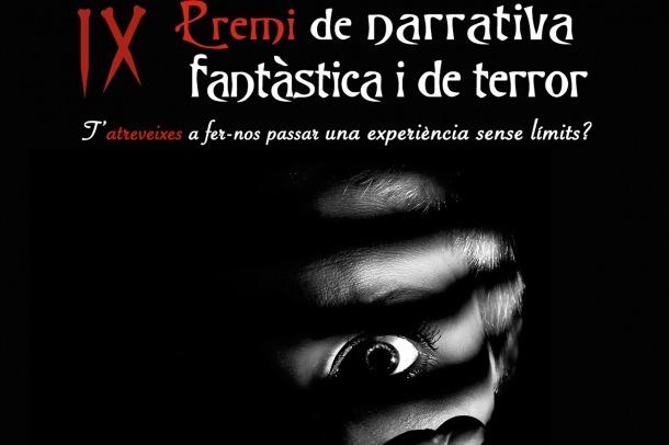 Una imatge del cartell de l'edició d'enguany del premi.
