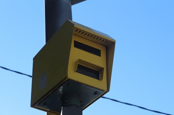 Un radar instal·lat a la xarxa viària del país.