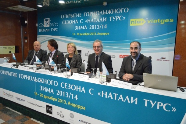 Els responsables de Natalie Tours amb el ministre de Turisme en un congrés celebrat a Andorra el 2013.
