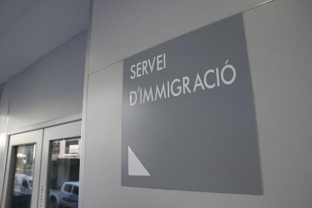 Les instal·lacions del servei d'Immigració.