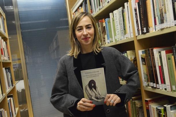 Andorra, Teresa Colom, The Guardian, Asymptote, El fill de l'enterramorts, La senyoreta Keaton