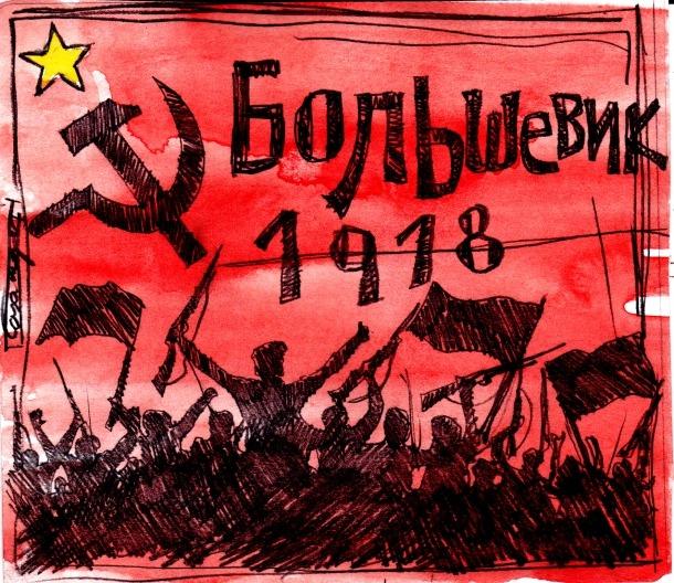 Nets de Lenin