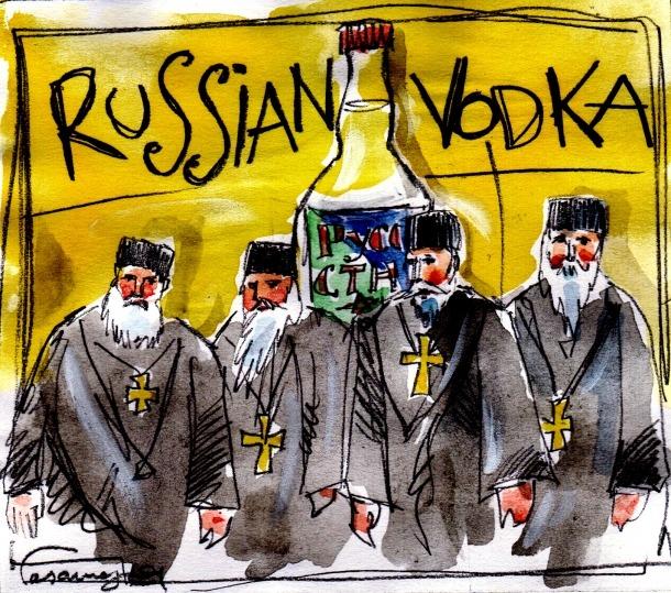 Efemèrides russes del 10 d'octubre