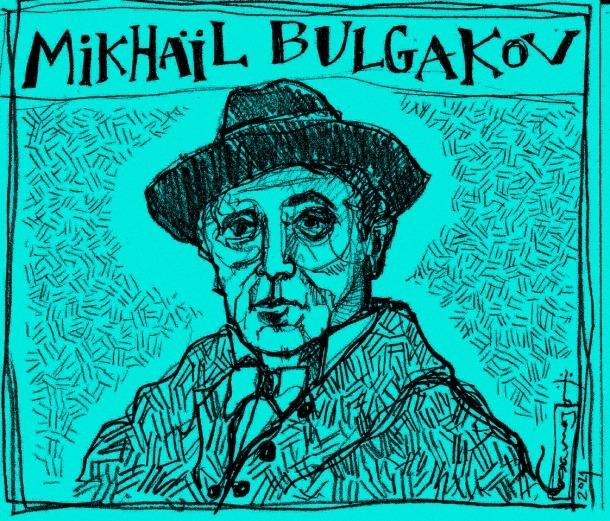 Bulgàkov, creador d'imatges