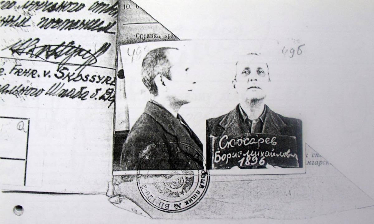 Fitxa de Boris Skossyreff a l'expedient obert per l'administració militar soviètica a l'Alemanya ocupada amb motiu de la detenció, el 12 de novembre del 1948 a Eisenach.