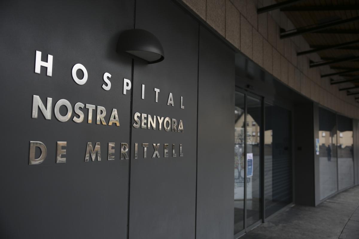 Vista de l'entrada de l'Hospital Nostra Senyora de Meritxell.