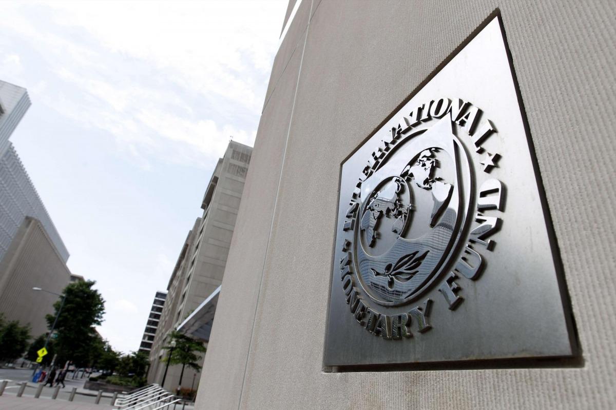 La seu a Washington del Fons Monetari Internacional: l'objectiu del Govern és ingressar-hi com a membre de ple dret aquesta tardor.