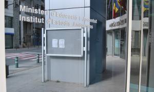 Una imatge del ministeri d'Educació i Esenyament Superior.