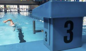 La piscina dels Serradells.