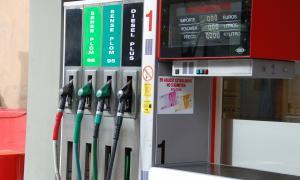 Imatge d'uns sortidors de benzina.