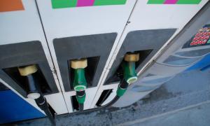 Un surtidor de benzina.