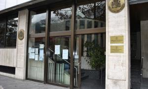 L'ambaixada espanyola.