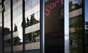 L'edifici d'Andorra Telecom.