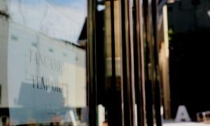 Un establiment tancat d'Andorra la Vella.