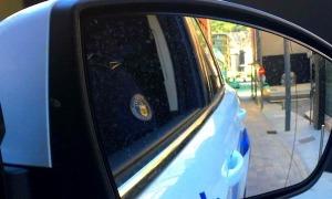Vehicle patrulla de la policia.