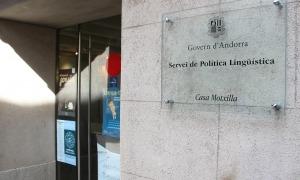 Una imatge de l'edifici on es troba el Servei de Política Lingüística.