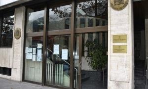 L'ambaixada d'Espanya.