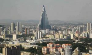 Imatge de la ciutat de Pyongyang