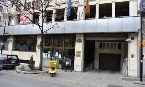 L'ambaixada espanyola acull dimarts una conferència sobre la lliure circulació de persones i de serveis a la UE L'ambaixada espanyola acull dimarts una conferència sobre la lliure circulació de persones i de serveis a la UE