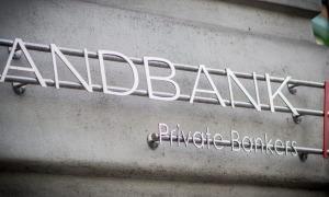 Andbank compta a Espanya amb una xarxa de 26 centres de banca privada.