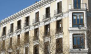 Vista de la seu de Banco Alcalá.