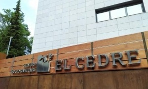 El centre sociosanitari.