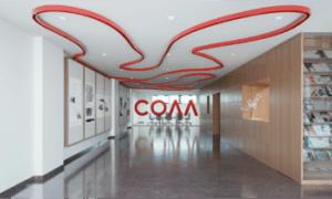 Projecte de remodelació de la nova seu del COAA.