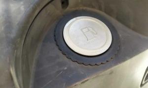 El dipòsit de carburant d'un vehicle.