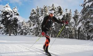 L'estació d'esquí de fons de la Rabassa.
