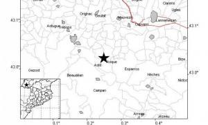 Imatge del punt concret on s'ha originat l'epicentre del terratrèmol.