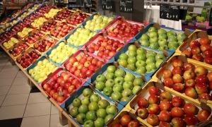 Secció de fruiteria d'un establiment comercial.