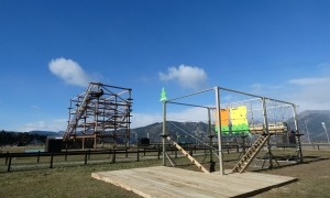 La nova plataforma infantil d'habilitats que es podrà estrenar demà a Naturlandia.