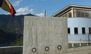 Exterior del cenre penitenciari.