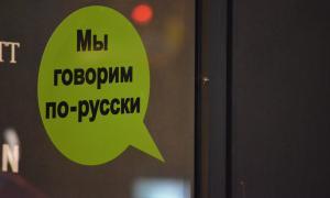 El turisme rus ha disminuït un 20% respecte a l'hivern de l'any passat