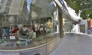 La seu de la Caixa Andorrana de Seguretat Social (CASS).