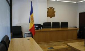 Sala de judicis de Batllia