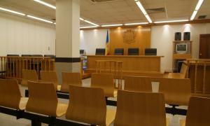 Jutgen un home per presumpte abús sexual a una dona amb discapacitat