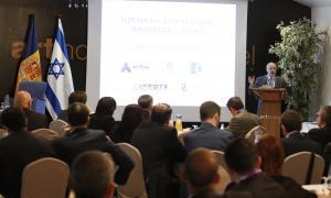 Israel ofereix innovació i tecnologia al sistema financer i l'empresarial