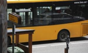 Un autobús de les línies de transport públic nacional.