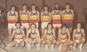 El maig de 1970 va nèixer el Bàsquet Club Escaldes.