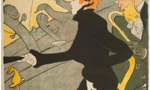 'Divan Japonais', un dels cartells més cèlebres del pintor.