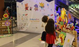 L'última edició del festival va tenir lloc el novembre del 2016.