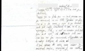 Andorra, patrimoni, Sant Valentí, Arxiu Nacional, Batllia episcopal, ofici