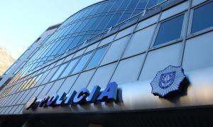 ANA/ Edifici central de la policia.