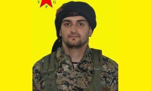 El jove en una fotografia de les Unitats de Protecció Popular kurdes (YPG).