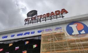 Vista de la façana del centre comercial Punt de Trobada.