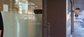 El centre d'autoaprenentatge d'Escaldes-Engordany.