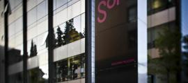 La seu d'Andorra Telecom.